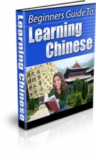 Beginners Guide To Learning Chinese eBook with Private Label Rights