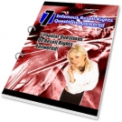 7 Infamous Resell Rights Questions Answered eBook with Private Label Rights