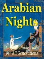 The Arabian Nights eBook with Personal Use Rights