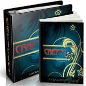 Crafts eBook with private label rights