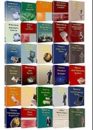 30 Business Books eBook with Resell Rights