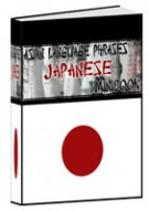 Asian Language Phrases Japanese MiniBook eBook with Resell Rights