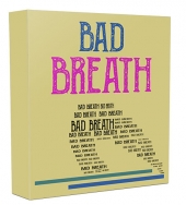 New Bad Breath Niche Website V3 Template with private label rights